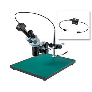 【ホーザン】実体顕微鏡 L-KIT542 - 拡大画像