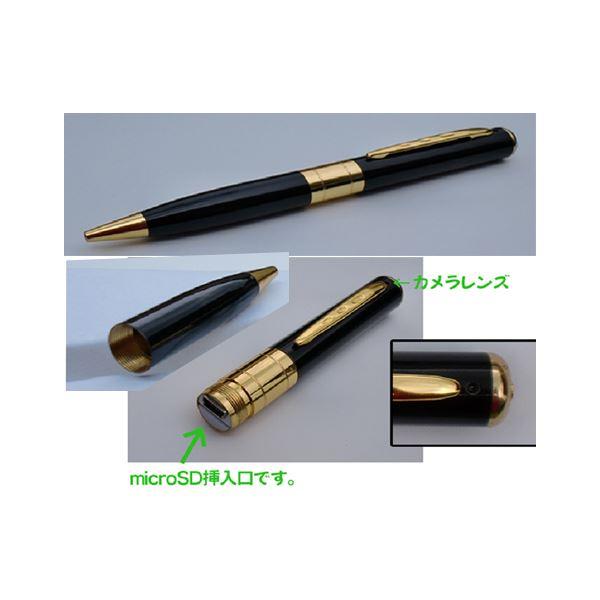 ペン型ビデオカメラ DY-04f00