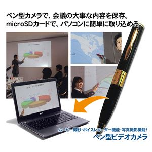ペン型ビデオカメラ DY-04 h03