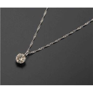 PT ブラウンダイヤモンド0.2ctペンダント - 拡大画像