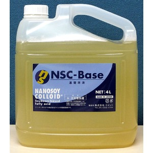 【4L×5本セット】家庭用基礎洗浄剤 「ナノソイ・コロイド」 天然素材 日本製 - 拡大画像