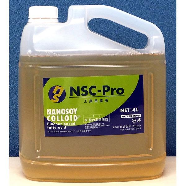工業用洗浄剤 「ナノソイ・コロイド」 天然素材 日本製