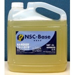 家庭用基礎洗浄剤 「ナノソイ・コロイド」 天然素材<日本製>