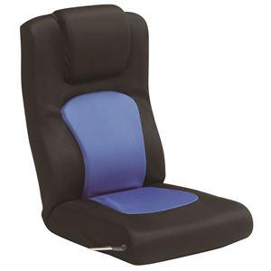 座椅子(フロアチェア/リクライニングチェア) ブルー   メッシュ生地 ハイバック仕様 - 拡大画像