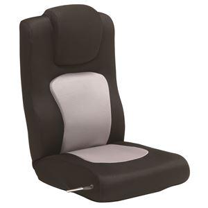 座椅子(フロアチェア/リクライニングチェア) グレー   メッシュ生地 ハイバック仕様 - 拡大画像