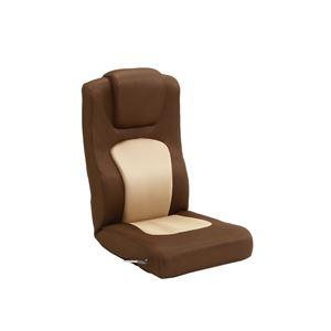 座椅子(フロアチェア/リクライニングチェア) ベージュ/ブラウン   メッシュ生地 ハイバック仕様