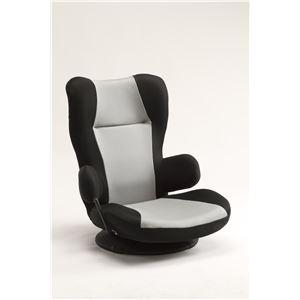 回転座椅子(フロアチェア/リクライニングチェア) 肘付き メッシュ生地 ハイバック仕様 『コロネ』 グレー×ブラック - 拡大画像
