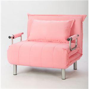 折りたたみソファーベッド/カウチソファー 【シングルサイズ】 肘付き 6段階リクライニング   ピンク