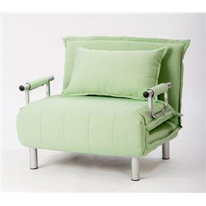 折りたたみソファーベッド/カウチソファー 【シングルサイズ】 肘付き 6段階リクライニング 『ビータII』 グリーン(緑) - 拡大画像