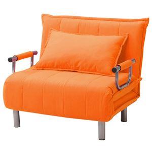 折りたたみソファーベッド/カウチソファー 【シングルサイズ】 肘付き 6段階リクライニング   みかん(オレンジ)