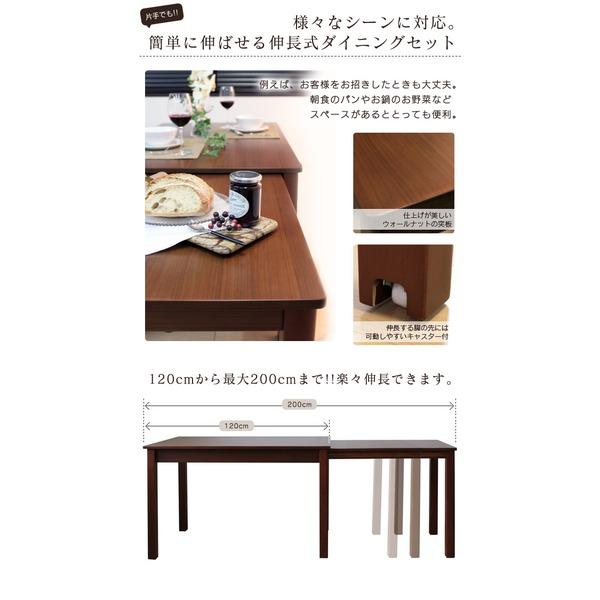 簡単に伸ばせる伸長式ダイニングテーブル