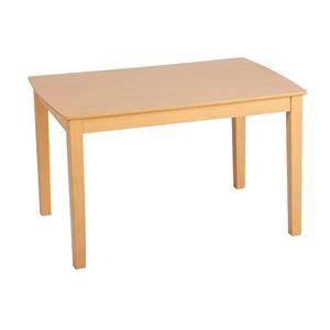 ダイニングテーブル/リビングテーブル 【長方形 幅115cm】 コンパクト   ナチュラル