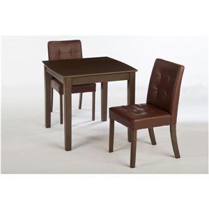 【単品】ダイニングテーブル/リビングテーブル 【正方形 75cm角】 木製 2人掛け用   ブラウン