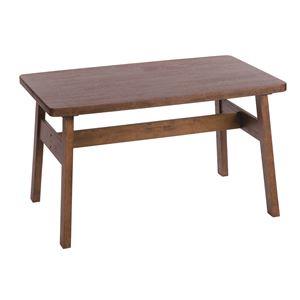 木製ブラッシングダイニングテーブル【BERG】ベルク ブラウン