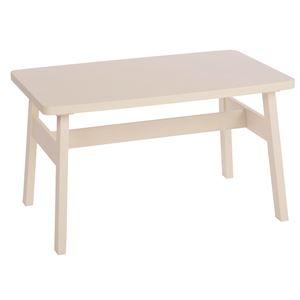 ダイニングテーブル/リビングテーブル 【長方形 幅120cm】 ホワイト   木製 ブラッシング加工