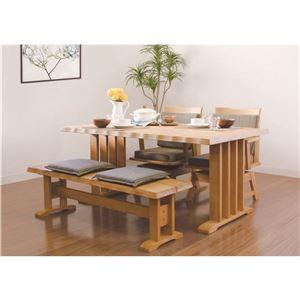 【単品】和風ダイニングテーブル/リビングテーブル 【長方形 幅150cm】 ナチュラル   木製 ブラッシング加工