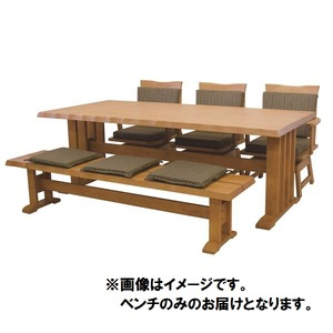 【単品】和風ダイニングベンチチェア/スツール 【幅170cm】 木製 ブラッシング加工 クッション付き   ナチュラル - 拡大画像