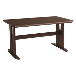 ダイニングテーブル/2本脚テーブル 【長方形 幅135cm】 木製 ブラッシング加工   ダークブラウン
