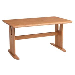ダイニングテーブル/2本脚テーブル 【長方形 幅135cm】 木製 ブラッシング加工   ナチュラル