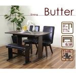 伸長式ダイニングテーブル/バタフライテーブル 【幅90cm/120cm】 ナチュラル 木製 スライドタイプ