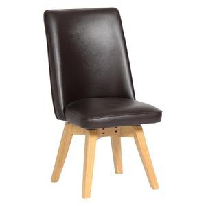 ダイニングチェア(回転式椅子) ナチュラル  ムール 木製脚 張地:合成皮革/合皮 座面高43cm - 拡大画像