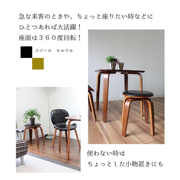スツール(回転イス/丸椅子) 張地:合成皮革/合皮 高さ45.5cm 『セルクル』