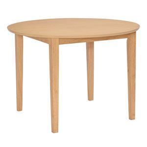 ダイニングテーブル ブルック 100×100cm ナチュラル
