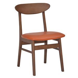 ダイニングチェア リビングチェア 【2脚組 ブラウン】 木脚 座面:合成皮革(合皮) 『ブルック』