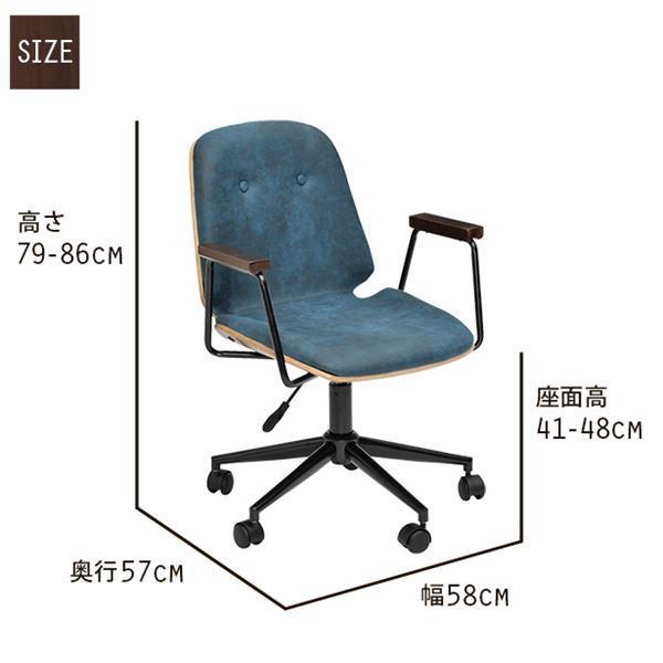 HOMEチェア/オフィスチェア 【グレー】 張地:ファブリック スチール脚 肘付き 『ブロンコ』