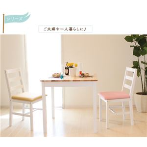 北欧風 ダイニングテーブル/食卓テーブル 【ナチュラル×ホワイト】 幅75cm 正方形 木製 ラッカー塗装 〔リビング〕 - 拡大画像