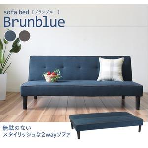 ソファーベッド 【3人掛け】 ファブリック布地 軽量   ブルー(青)