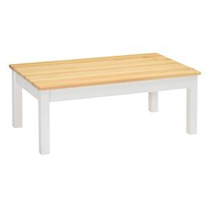 シンプル ローテーブル 【ナチュラル】 幅90cm 木製 ナチュラルテイスト 〔リビング ダイニング〕