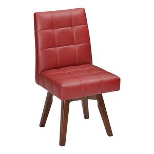 回転式 ダイニングチェアー/食卓椅子 【レッド】 1人掛け 幅44cm 木製脚付き 合皮/合成皮革 〔リビング〕