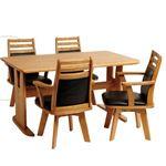 【5点セット】ダイニングテーブル1台&回転チェア×4脚セット 木製 ブラッシング加工 ナチュラル