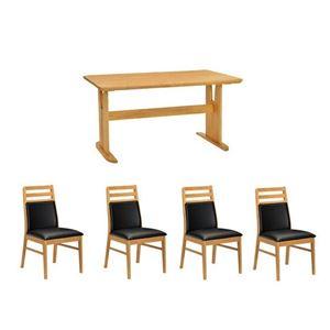 【5点セット】ダイニングテーブル1台&肘なしチェア×4脚セット 木製 ブラッシング加工 ナチュラル - 拡大画像