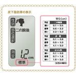 タニタ La Muse 皮下脂肪厚計 SR-803(シャーベットピンク) border=