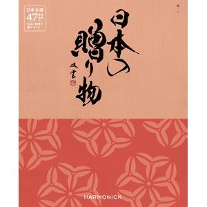 【カタログギフト ハーモニック】日本の贈り物 梅(うめ) - 拡大画像