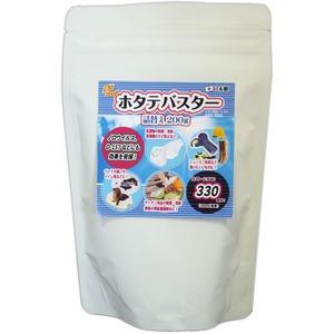 ホタテバスター/強力アルカリパワー除菌・消臭剤 【200g入り/詰替え用】 スプーン付き 日本製 - 拡大画像