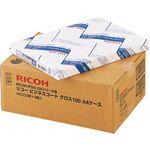 (まとめ)リコー ビジネスコート グロス100A4 900369 1箱(1000枚:250枚×4冊)【×3セット】