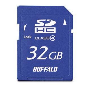 (まとめ)バッファロー SDHCカード 32GBClass4 RSDC-S32GC4B 1枚【×3セット】 - 拡大画像