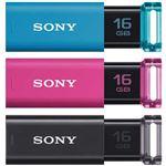 (まとめ)ソニー USBメモリー ポケットビットUシリーズ カラーミックスパック 16GB ブルー・ピンク・ブラック USM16GU 3C1セット(3個:各色1個)【×3セット】