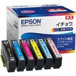 (まとめ)エプソン インクカートリッジ イチョウ6色パック ITH-6CL 1箱(6個:各色1個)【×3セット】