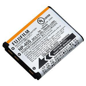 (まとめ)充電式バッテリー NP-45S【×3セット】 - 拡大画像