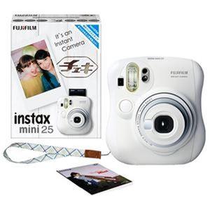 (まとめ)富士フイルム インスタントカメラ チェキinstax mini25 ホワイト 純正ハンドストラップ付 INSMINI25 WHITE N 1台【×3セット】 - 拡大画像