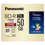 (まとめ)パナソニック 録画用BD-R DL260分 4倍速 ホワイトワイドプリンタブル 5mmスリムケース LM-BR50LP20 1パック(20枚)【×3セット】