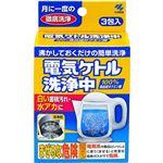 (まとめ)電気ケトル洗浄中 3包入 ×24パック【×3セット】