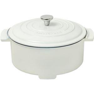 (まとめ)YAMAZEN 電気グリル鍋キャセロール ホワイト YGC-800(W) 1台【×3セット】 - 拡大画像