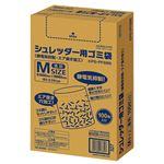 (まとめ)コクヨ シュレッダー用ゴミ袋 静電気抑制 エア抜き加工 透明 Mサイズ KPS-PFS86 1パック(100枚)【×3セット】