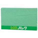 (まとめ)明光商会 シュレッダー用ゴミ袋 MSパック 透明 LLサイズ 1パック(100枚)【×3セット】
