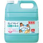 (まとめ)ライオン キレイキレイ 薬用泡で出る消毒液 業務用 4L 1個【×3セット】